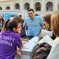 """Moscow International fair """"Education and Career"""": Higher education in Russia. Photo 22."""