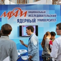 """Moscow International fair """"Education and Career"""": Higher education in Russia. Photo 23."""