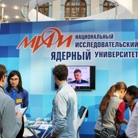 """Moscow International fair """"Education and Career"""": Higher education in Russia. Photo 24."""