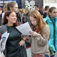 """Moscow International fair """"Education and Career"""": Higher education in Russia. Photo 27."""
