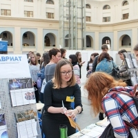 """Moscow International fair """"Education and Career"""": Higher education in Russia. Photo 29."""