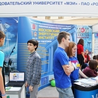 """Moscow International fair """"Education and Career"""": Higher education in Russia. Photo 31."""