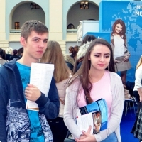 """Moscow International fair """"Education and Career"""": Higher education in Russia. Photo 32."""
