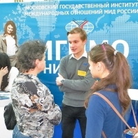 """Moscow International fair """"Education and Career"""": Higher education in Russia. Photo 33."""