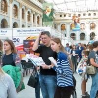 """Moscow International fair """"Education and Career"""": Higher education in Russia. Photo 36."""