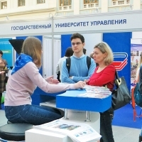 """Moscow International fair """"Education and Career"""": Higher education in Russia. Photo 38."""