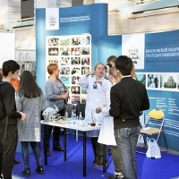 """Moscow International fair """"Education and Career"""": Higher education in Russia. Photo 40."""