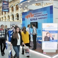 """Moscow International fair """"Education and Career"""": Higher education in Russia. Photo 41."""