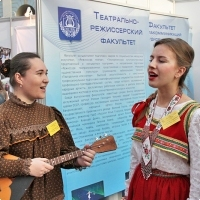 """Moscow International fair """"Education and Career"""": Higher education in Russia. Photo 43."""