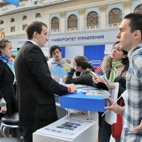 """Moscow International fair """"Education and Career"""": Higher education in Russia. Photo 45."""