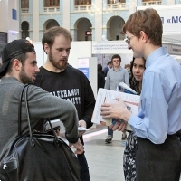 """Moscow International fair """"Education and Career"""": Higher education in Russia. Photo 47."""