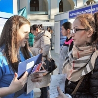 """Moscow International fair """"Education and Career"""": Higher education in Russia. Photo 49."""
