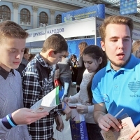 """Moscow International fair """"Education and Career"""": Higher education in Russia. Photo 50."""
