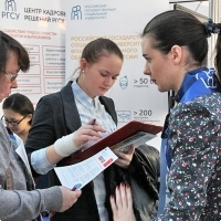 """Moscow International fair """"Education and Career"""": Higher education in Russia. Photo 51."""