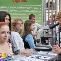 """Moscow International fair """"Education and Career"""": Higher education in Russia. Photo 52."""