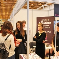 "Moscow International fair ""Education and Career"": Additional education. Photo 1."