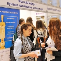 "Moscow International fair ""Education and Career"": Additional education. Photo 10."