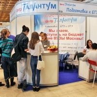 "Moscow International fair ""Education and Career"": Additional education. Photo 16."
