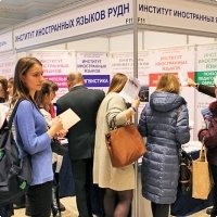 "Moscow International fair ""Education and Career"": Education Abroad, Foreign Languages. Photo 1."