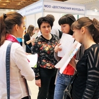 "Moscow International fair ""Education and Career"": Education Abroad, Foreign Languages. Photo 14."