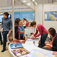 "Moscow International fair ""Education and Career"": Education Abroad, Foreign Languages. Photo 15."