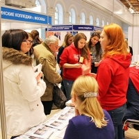 "Moscow International fair ""Education and Career"": Vocational Education in Russia. Photo 5."