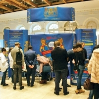 "Moscow International fair ""Education and Career"": Vocational Education in Russia. Photo 17."