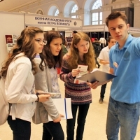 "Moscow International fair ""Education and Career"": Higher education in Russia. Photo 21."
