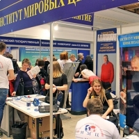 "Moscow International fair ""Education and Career"": Higher education in Russia. Photo 36."