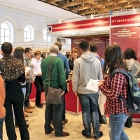 "Moscow International fair ""Education and Career"": Higher education in Russia. Photo 41."