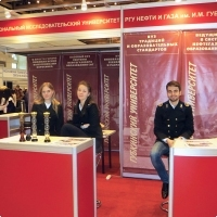 "Moscow International fair ""Education and Career"": Higher education in Russia. Photo 48."