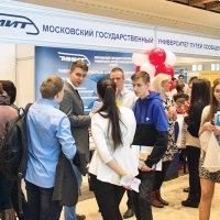 "Moscow International fair ""Education and Career"": Higher education in Russia. Photo 50."