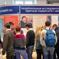 "Moscow International fair ""Education and Career"": Higher education in Russia. Photo 51."
