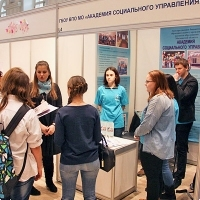 "Moscow International fair ""Education and Career"": Higher education in Russia. Photo 52."