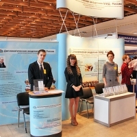 "Moscow International fair ""Education and Career"": Higher education in Russia. Photo 54."