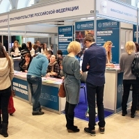 "Moscow International fair ""Education and Career"": Higher education in Russia. Photo 57."