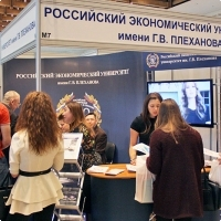 "Moscow International fair ""Education and Career"": Higher education in Russia. Photo 58."