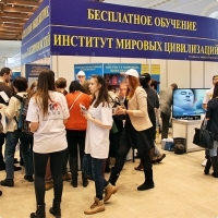 "Moscow International fair ""Education and Career"": Higher education in Russia. Photo 59."