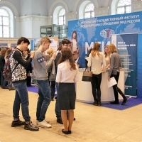 "Moscow International fair ""Education and Career"": Higher education in Russia. Photo 60."