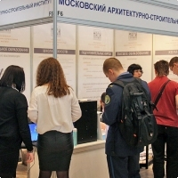 "Moscow International fair ""Education and Career"": Higher education in Russia. Photo 61."
