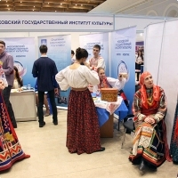 "Moscow International fair ""Education and Career"": Higher education in Russia. Photo 62."