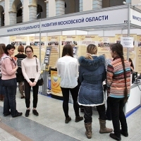 "Moscow International fair ""Education and Career"": Job fair and internship. Photo 2."