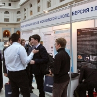 "Moscow International fair ""Education and Career"": Additional education. Photo 2."
