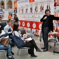 "Moscow International fair ""Education and Career"": Additional education. Photo 3."