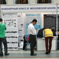 "Moscow International fair ""Education and Career"": Additional education. Photo 5."