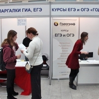 "Moscow International fair ""Education and Career"": Additional education. Photo 8."