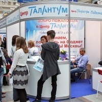 "Moscow International fair ""Education and Career"": Additional education. Photo 12."
