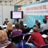 "Moscow International fair ""Education and Career"": Entertainment area. Photo 11."