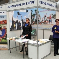 "Moscow International fair ""Education and Career"": Education Abroad, Foreign Languages. Photo 12."
