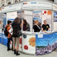 "Moscow International fair ""Education and Career"": Education Abroad, Foreign Languages. Photo 17."